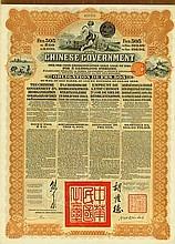 Chinese Government (Kuhlmann 302) [10 Stück]
