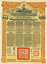 Chinese Government (Kuhlmann 307)