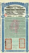 République Chinoise - Chemin de Fer Lung-Tsing-U-Hai (Kuhlmann 281)