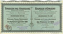 Banque d'Orient S.A.