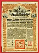 Chinese Government (Kuhlmann 300)