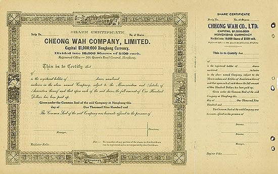 Cheong Wah Company, Limited