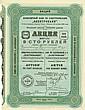 Bank für Elektrifizierung A. G.