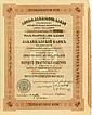 Transkaukasische Bank / Banque Transcaucasienne