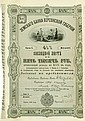 Banque Fonciére du Gouvernement de Kherson
