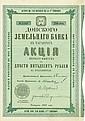 Don'sche Agrarbank in Taganrog / Banque Foncière du Don a Taganrog