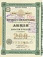 Poltawer Agrar-Bank / Banque Fonciére de Poltava [3 Stück]