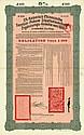 5 % Kaiserlich Chinesische Tientsin-Pukow Staatseisenbahn Ergänzungs-Anleihe von 1910 (Kuhlmann 202)