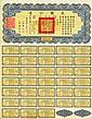 National Government of the Republic of China - Liberty Bond [2 Stück]