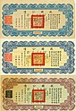 National Government of the Republic of China - Liberty Bond [3 Stück]