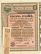 Moskauer Agrar-Bank