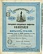 Société du Credit Foncier de Cronstadt
