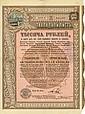 Moskauer Agrar-Bank [2 Stück]