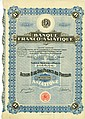 Banque Franco-Asiatique [2 Stück]