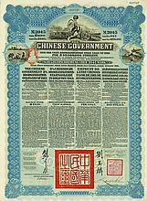 Chinese Government (Kuhlmann 304)