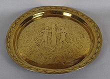 A mid 16th/17th century Nuremberg brass alms dish