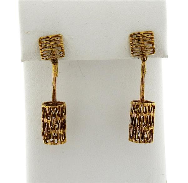 Modernist Germany 1970s 14K Gold Drop Earrings