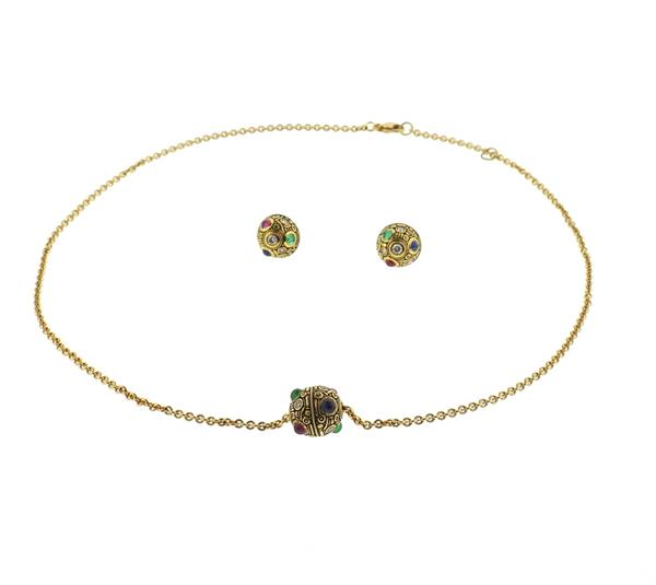 Alex Sepkus 18k Gold Diamond Gemstone Earrings Necklace Set