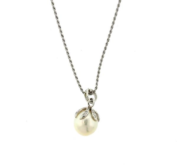 18k Gold South Sea Pearl Diamond Pendant Necklace