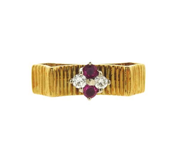 Vintage 18K Gold Diamond Ruby Ring