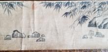 2018 Asian Antique & Painting Auction