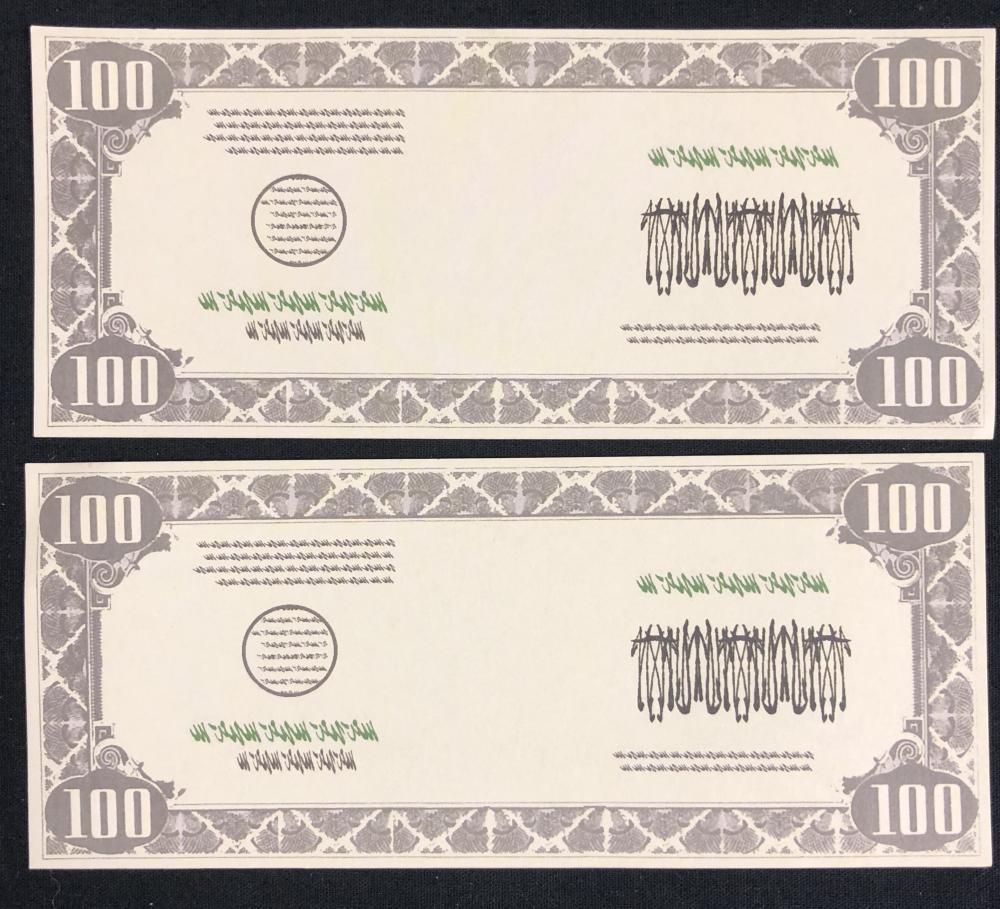 The Dark Knight (2008) - Set of 2 Unburnt Bank Notes