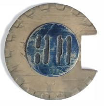 Lot 38: Guardians of the Galaxy (2014) - Blue Casino Coin