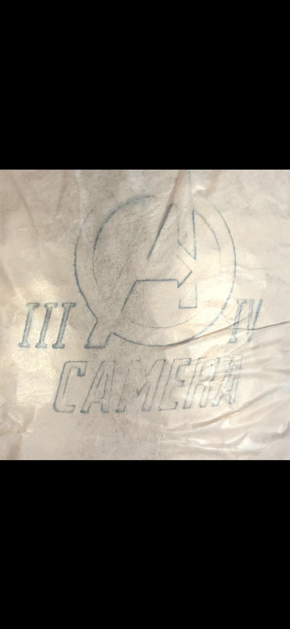 Lot 133: Avengers: Infinity War (2018) & Avengers: Endgame (2019) - Moscow Camera Department Crew Gift Copper Mug - Lot B