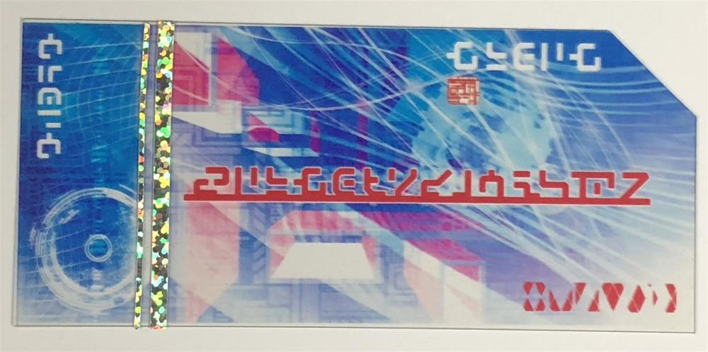 Guardians of the Galaxy (2014) - Blue Currency Card