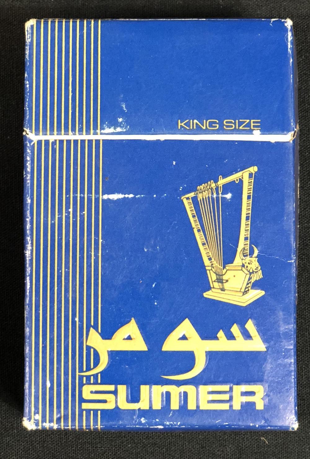 Hot Shots! Part Deux (1993) - Pack of Iraqi Cigarettes