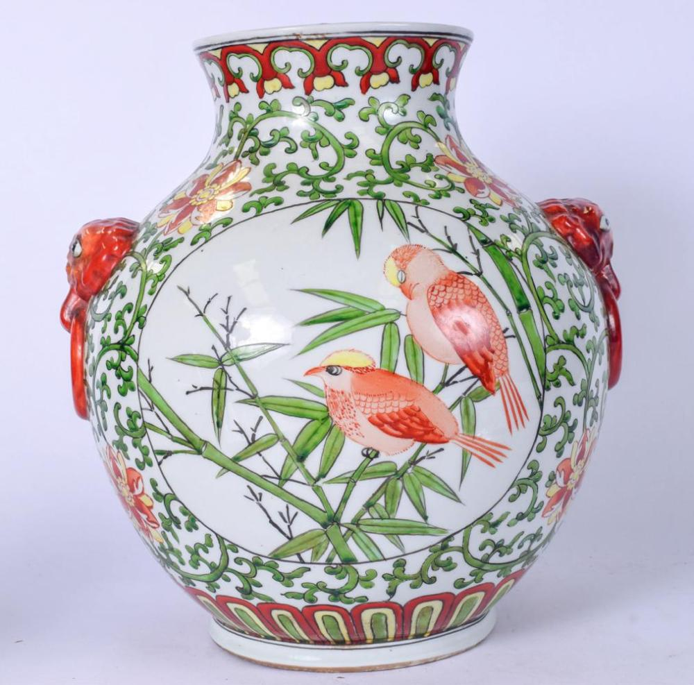 wucai vase decorated porcelain chinese birds 2382 amongst formed foliage handles mask lot head cm