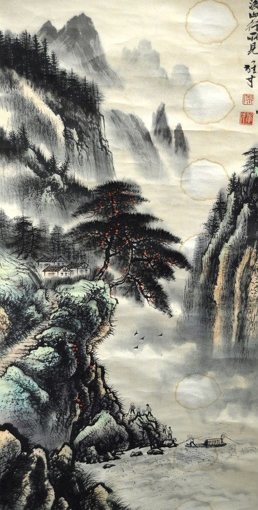 Li Xiang Cai (1910-2001) Watercolour & Ink, 'Mountain Landscape'. Image 3ft 2ins x 1ft 5ins.
