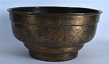 A CHINESE QING DYNASTY BRONZE CENSER decorated with geometric motifs. 10Ins