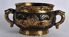 A GOOD CHINESE TWIN HANDLED BRONZE CENSER bearing Xuande marks to base, wit