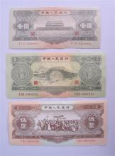 THREE 1950S CHINESE BANK NOTES. (3)