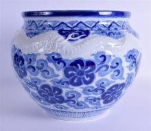 A 19TH CENTURY JAPANESE MEIJI PERIOD HIRADO BLUE AND WHITE JARDINIERE decor