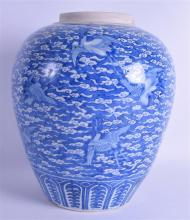 AN 18TH/19TH CENTURY JAPANESE EDO PERIOD BLUE AND WHITE JAR painted with bi