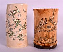A CHINESE QING DYNASTY CARVED IVORY BRUSH POT Bitong, together with another