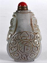 A CHINESE CARVED JADE SNUFF BOTTLE AND STOPPER in the form of a flask. 2.75