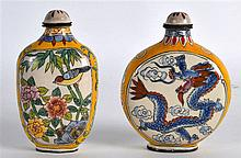 A CHINESE CANTON ENAMEL SNUFF BOTTLE AND STOPPER 20th Century, together wit