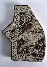 A Persian Lustre Kashan Tile, Fragment, 12th/13th Century, painted with a s