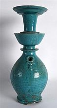 A Persian 16th/17th Century, Hubba Pipe, with central dish to the middle st
