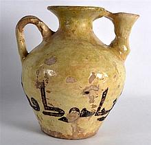 A Persian Nishapur Jug, 9th/10th Century, painted with Kufic calligraphy. 7