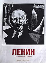 A QUANTITY OF RUSSIAN PROPAGANDA POSTERS, depicting Lenin amongst others.