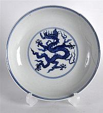 A CHINESE BLUE AND WHITE PORCELAIN DISH bearing Chenghua marks to base, pai