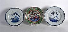 AN 18TH CENTURY CHINESE FAMILLE ROSE OCTAGONAL DISH Qianlong, together with