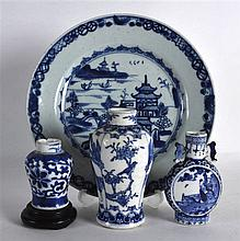 AN 18TH CENTURY CHINESE EXPORT BLUE AND WHITE PLATE Qianlong, together with