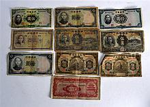 A GROUP OF TEN VARIOUS CHINESE BANKNOTES in various forms. (10)