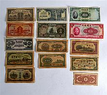 A GROUP OF THIRTEEN CHINESE BANK NOTES in various forms. (13)