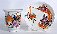 A LARGE 19TH CENTURY JAPANES MEIJI PERIOD KUTANI WINE CUP AND SAUCER painte